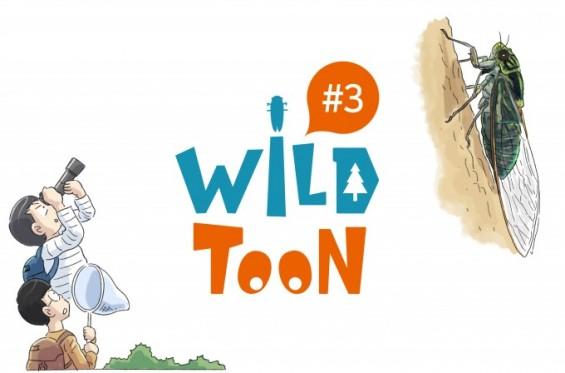 [지구를 위한 과학] WildToon #3 우리나라 모든 매미를 찾아라