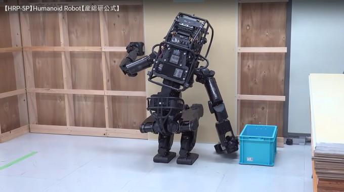 로봇 혼자 인테리어 뚝딱… 日,인간형로봇 HRP-5P 공개