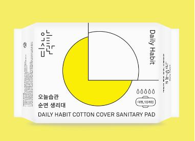 라돈 논란 생리대 기준이하 판명…일부 마스크·베개 제품 초과