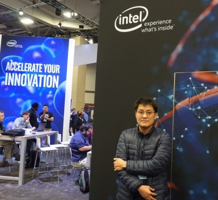 KISTI, 인텔 병렬연산 프로세서 성능 개선에 성공