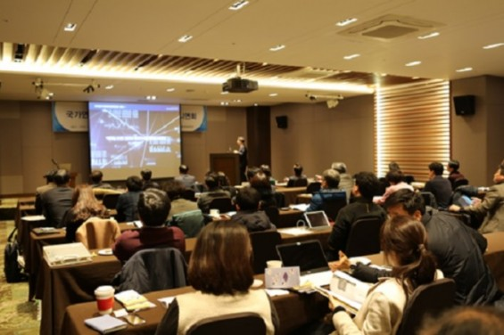 국가 연구데이터 공유·활용 시범서비스 개시