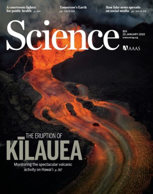 [표지로 읽는 과학]하와이 킬라우에아 분화가 남긴 숙제들
