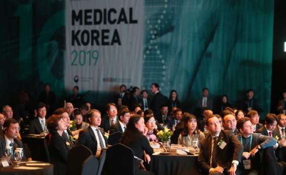 [의학게시판] 메디컬코리아 2019 개최 外