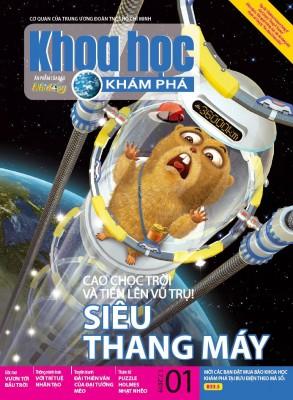 베트남판 어린이과학동아 3월 창간
