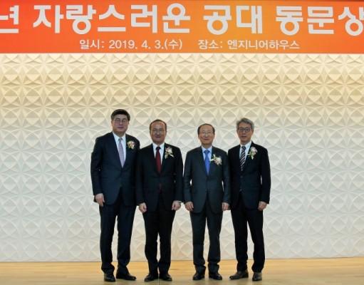 이석희 SK하이닉스 사장 등 3명 서울대 공대 '자랑스러운 동문상'