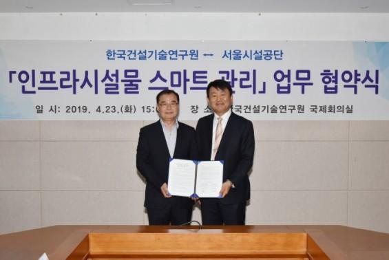 서울 내부순환로 스마트 기술로 관리한다
