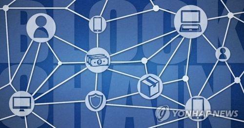 한화시스템, 블록체인 기술 적용 '예술품 정보 플랫폼' 구축