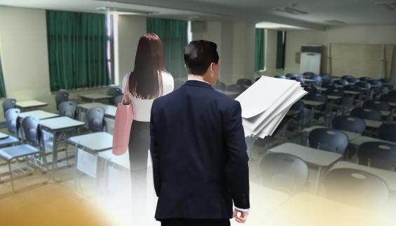 4년제 대학 자녀이름 끼워넣기 최소 12회, 부실학회 참석 808회 확인