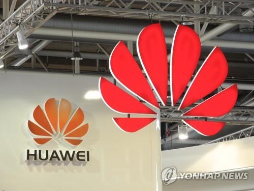미국 주요 IT기업들, 中화웨이에 부품·서비스 공급 중단