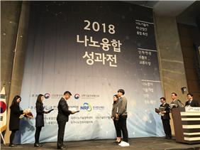 차세대 나노 리더 꿈꾼다면... 나노영챌린지 2019 개최