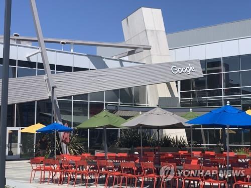 구글·페이스북 소프트웨어 기술자 연봉은 얼마나 될까