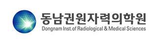 동남권원자력의학원, 심평원 평가서 위암·유방암 등 연속 1등급