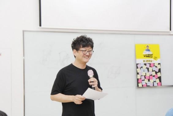 김민형 옥스퍼드대 교수가 말하는 수학의 두려움에서 벗어나는 법