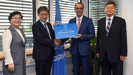 연구용원자로 '하나로' IAEA 국제연구용원자로센터 지정