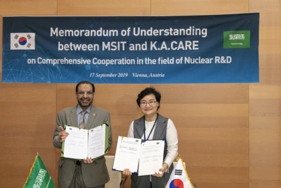 韓 사우디아라비아 원자력 협력 한층 강화한다