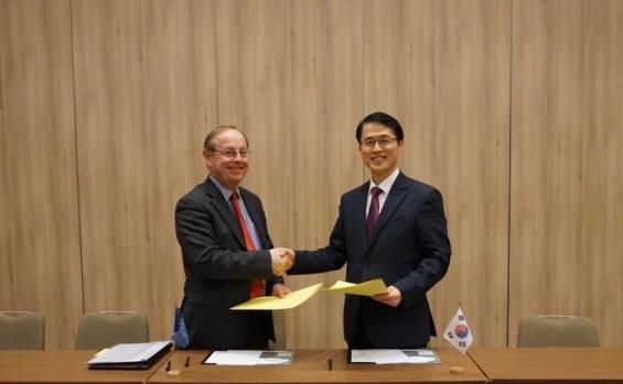 국제핵융합실증로 난제 해결 연구에 한국·EU 머리 맞댄다