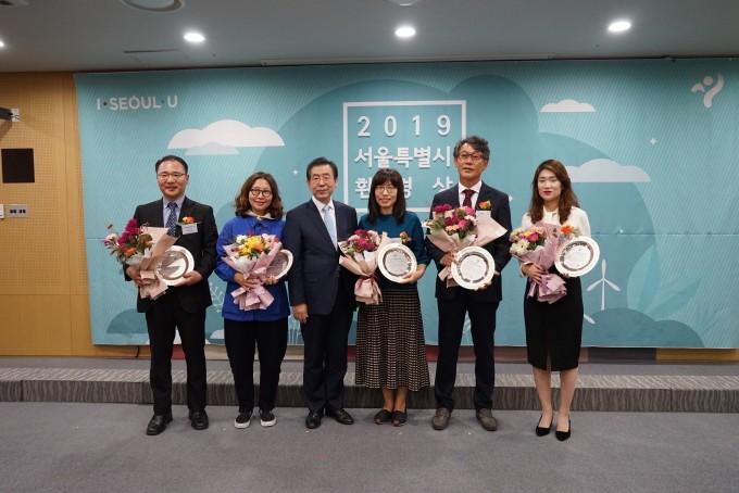 지구사랑탐사대, 서울시 환경상 최우수상 수상