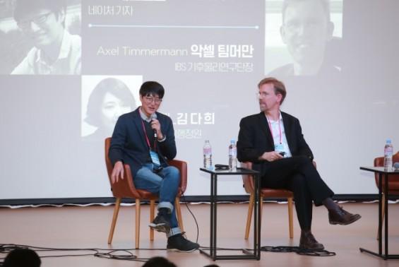 벽안의 과학자와 외국 과학기자가 한국 과학계에 추천하는 '대중과의 소통법'
