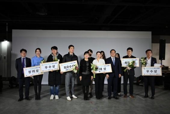 ICT 문화융합 비즈니스 챌린지 시상식 열려