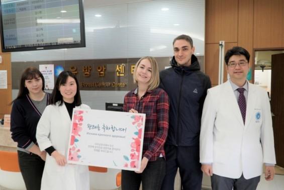 동남권의학원-러 병원간 원격진료로 유방암 환자 첫 수술치료
