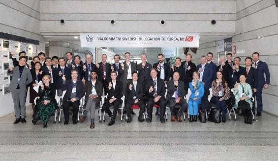 내년 하반기 스웨덴에 '북유럽 과학기술협력 거점센터' 설립