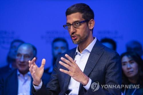 피차이 구글 CEO