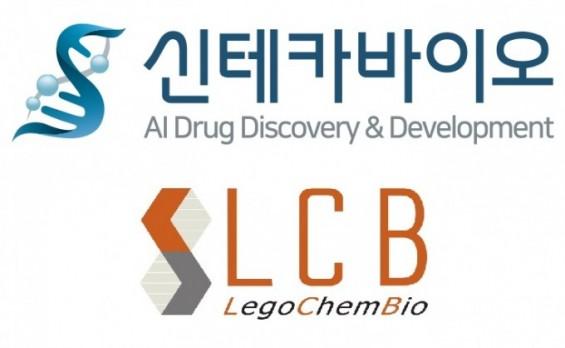 신테카바이오-레고켐바이오 AI활용 합성신약 후보물질 연구 손잡았다
