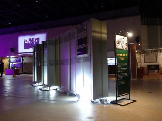 64M D램·삼보PC·전전자교환기 '국가중요자료' 됐다