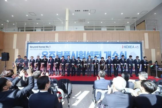 민간 주도 우주시대 열 우주부품 시험시설 문 열었다
