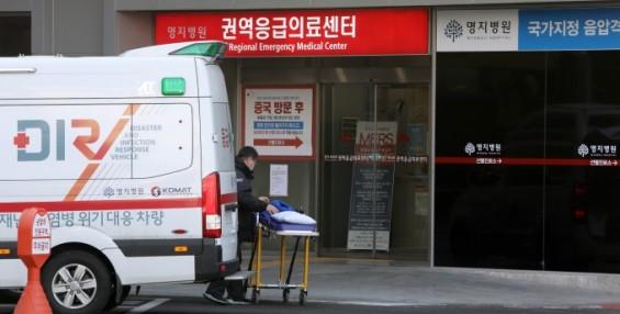 신종 코로나 '잠복기 14일' 논란…