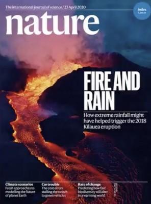 [표지로 읽는 과학]폭우는 어떻게 킬라우에아 화산 분화를 유발했나