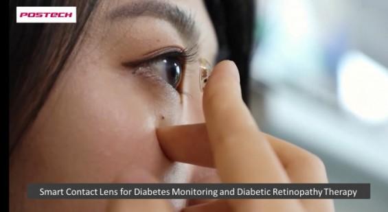 당뇨 진단하고 망막질환 치료하는 스마트 콘택트 렌즈 나왔다