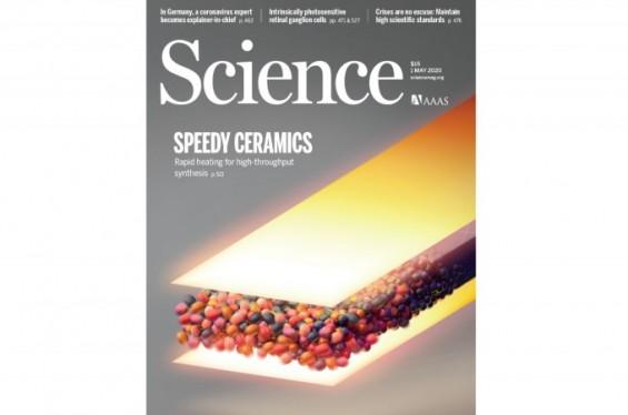 [표지로 읽는 과학]세라믹 신소재, 수 초만에 가공하는 기술