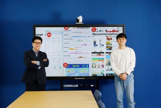 스마트폰 앱 디자인 개선해주는 인공지능 개발