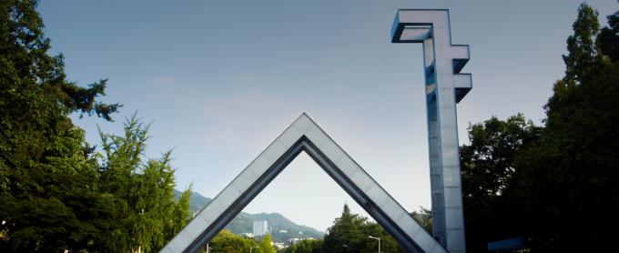 4차 유행에 서울대 2학기 개강 '비대면'으로…비수도권 KAIST·UNIST도 비대면