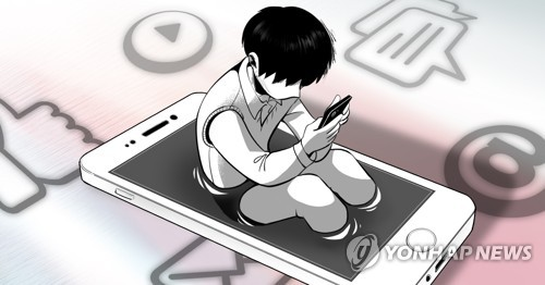 우리 아이 스마트폰 중독 어쩌나…