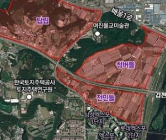 대전 탑립·전민지구 산단 조성…