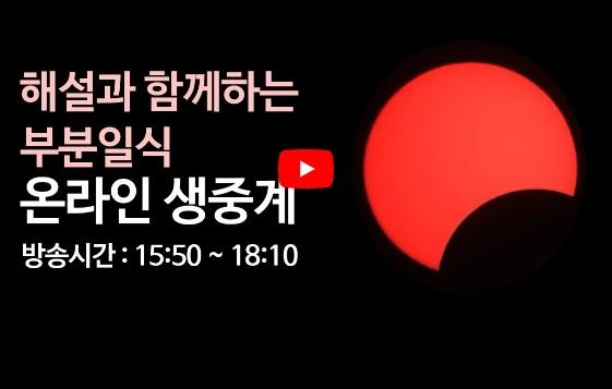 [동영상]