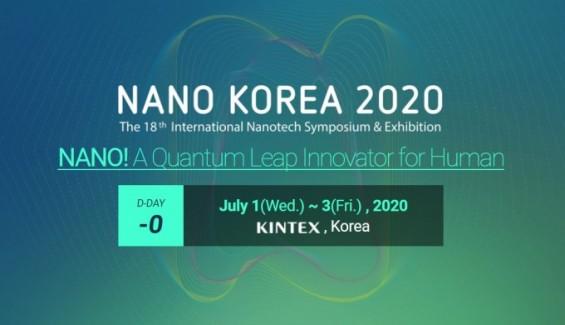 나노기술의 최전선을 만난다...'나노코리아 2020 개막'