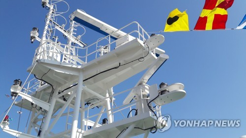 전량 수입 의존 선박용 레이더 국산화 개발 착수
