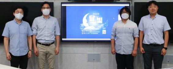 달구벌과 빛고을 '달빛 AI 워크숍' 열었다