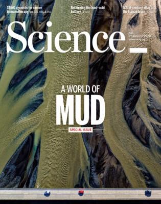 [표지로 읽는 과학] 40억년간 '진흙'이 바꾼 지구의 풍경