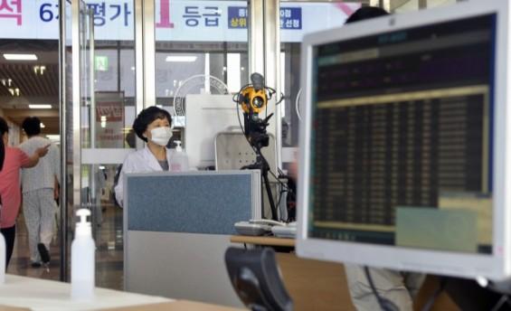 [의학바이오게시판] 전북대병원, 전자출입명부 시스템 도입 外