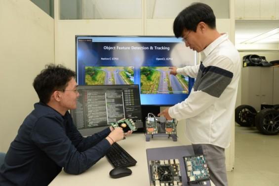 [과학게시판]ETRI, 온디바이스 장치 SW 기술 국제표준 획득 外