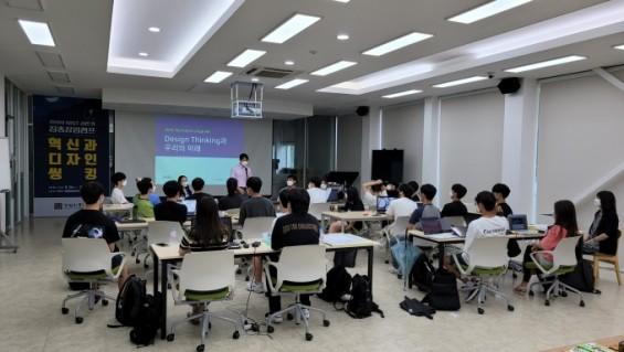 [과학게시판] GIST, 2020 상반기 집중창업캠프 개최 外