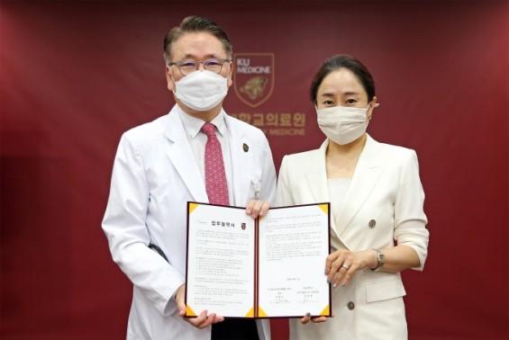 [의학게시판] 고려대의료원-바야다홈헬스케어 업무협약 체결 外