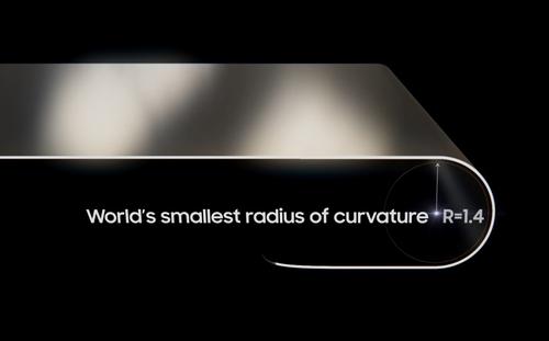삼성디스플레이, 세계에서 가장 많이 휘어진 폴더블 OLED 내놔