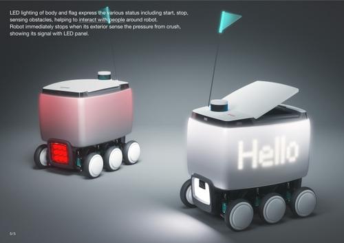 배달의민족, 자율주행 차세대 배달로봇 공개…에어백 장착
