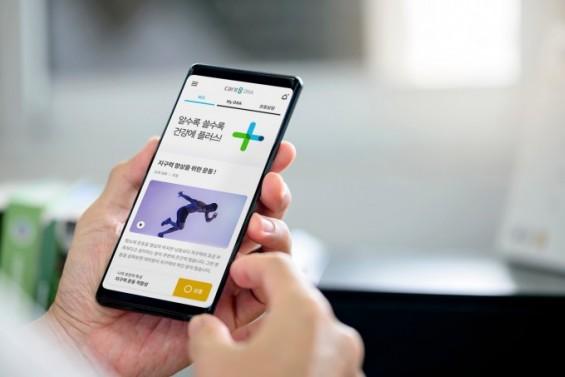 마크로젠-SKT, 유전자검사 기반 구독형 헬스케어 서비스 출시