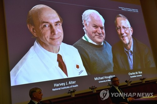 노벨 생리의학상 수상자